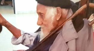 'בגלל הבדידות': נפטר היהודי המבוגר בארץ
