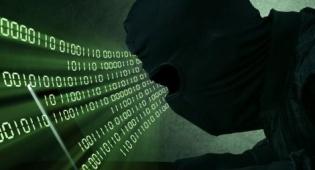 אישומים בפרשת גניבת המידע הגדולה בעולם