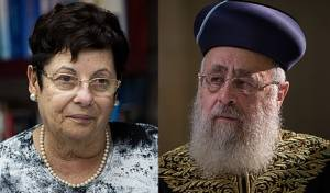 """נשיא בית הדין הגדול הגר""""י יוסף ונשיאת בית המשפט העליון מרים נאור"""