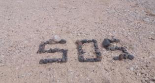 הכתובת שהצילה - איבדו את דרכם במדבר וחולצו כעבור יומיים