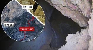 """סמוך לצאת השבת: צה""""ל הפציץ מנהרת טרור של החמאס"""