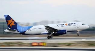 מטוס חברת תעופה ישראייר - הוסכם: אל על רוכשת את ישראייר