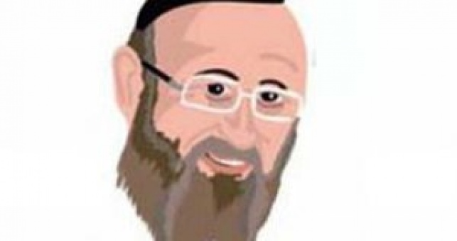 הרב יצחק בלומנטל
