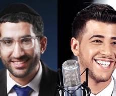 אליקם בוטה ואבישי אשל - שני השירים הכי מושמעים השבוע ברדיו החרדי - מזרחיים