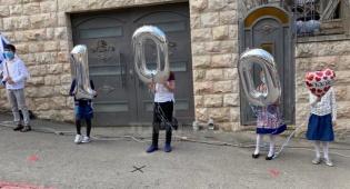 חגיגות יום הולדת 100 לקשיש בימי הקורונה