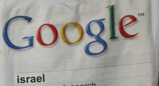 לוגו ענקית האינטרנט 'גוגל'