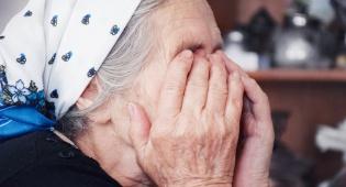 אילוסטרציה - בעת הצפירה ביום השואה: פרץ לבית ניצולה