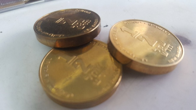 המטבעות שנתפסו