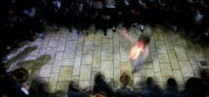 ריקודים במירון. אילוסטרציה