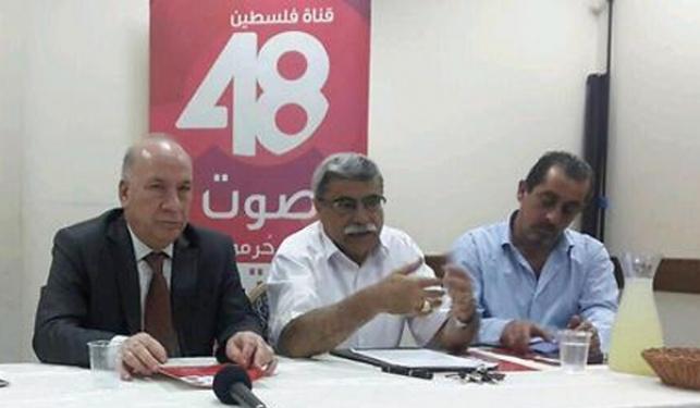 מסיבת העיתונאים הפלסטינית