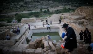 בריקוד ובטבילה: 'מים שלנו' בהרי ירושלים