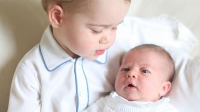 תמונה ראשונה: הנסיך והנסיכה יחד