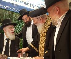 הרב מזוז, הרב עמאר וחכם שלום - בכינוס - טהרה ושלום בכינוס אחד // חיים אילוז