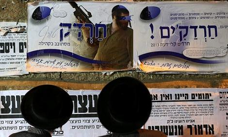 """הקמפיין נגד החיילים החרדים - 'הפלס' תומך במתקפה על חיילים חרדים: """"משת""""פים"""""""