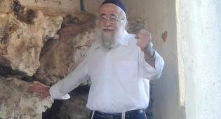 """הגאון רבי ישראל פנחסי זצ""""ל"""
