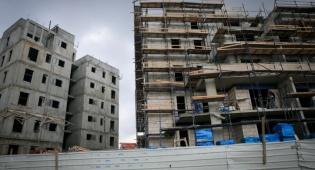 אילוסטרציה - בנק ישראל: גם ב-2016 מחירי הדיור עלו