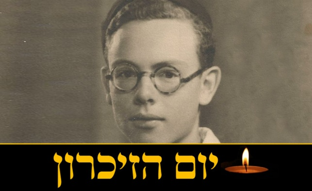 אליהו אדלר בגיל 17