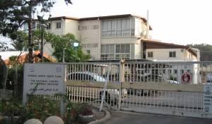 המכון לרפואה משפטית