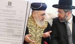 """רפורמת הכשרות: המנכ""""ל עקף את הרבנים"""