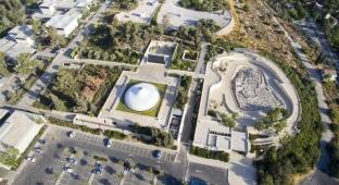 מוזיאון ישראל. - סוכות במוזיאון ישראל: כניסה לילדים חינם