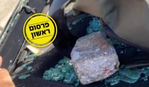 זריקת אבנים אחרת,בעיר העתיקה בירושלים