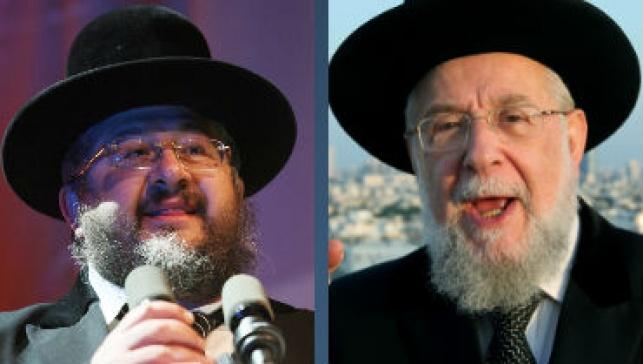 הרבנים דרעי ולאו (צילום: פלאש 90)