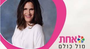 המסע של מירי פסח: הדיגיטל מחזק מודעות