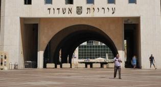 """אשדוד - """"פתרון גפני"""": באשדוד מחפשת פקחים גויים"""