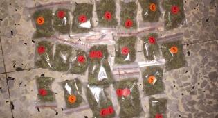תושב בני ברק נעצר בחשד למכירת סמים