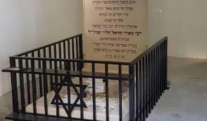 ציון קברו של רבי מאיר יחיאל מאוסטרובצה
