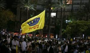 """אירוע חב""""ד בכיכר רבין."""