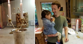 מארק צצוקרברג, בתו וכוס הקידוש