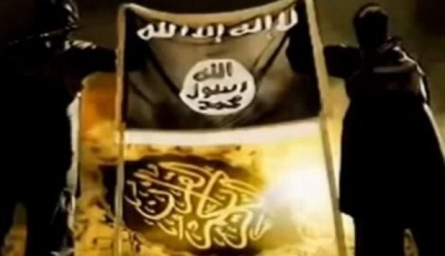 הממשלה אישרה: דאעש ארגון טרור