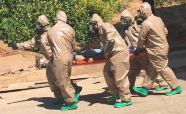 פינוי פצועי נשק כימי, ארכיון
