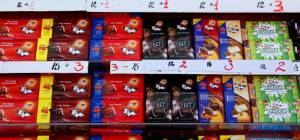 החברה מזהירה: ה'שוקולד מריר' - חלבי