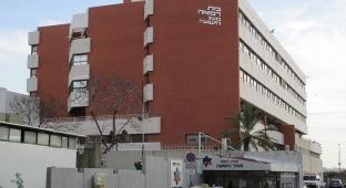 בית החולים מעייני הישועה
