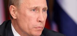 הנשיא פוטין