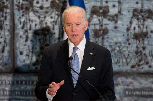 ג'ו ביידן, סגן נשיא ארצות הברית