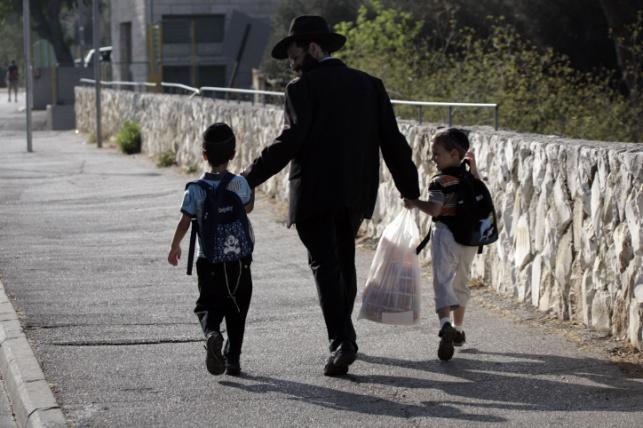 לגדל ילד בישראל? מתחיל להיות יקר. אילוסטרציה