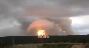 פיצוץ מיסתורי במיוחד תועד ברוסיה. צפו