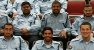 חלק מהשוטרים החרדים - עשרות חרדים סיימו את הכשרתם כשוטרים