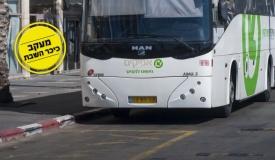 """חילול השבת בב""""ב: האוטובוסים נכנסו לעיר"""