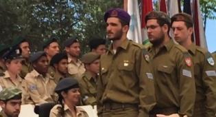 צפו: החייל החרדי קיבל אות מצטיין מהנשיא