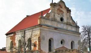 בית הכנסת העתיק בסלונים במכירה פומבית