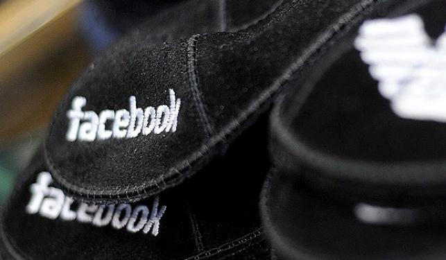 כיפת פייסבוק