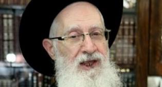 הרב יעקב יוסף