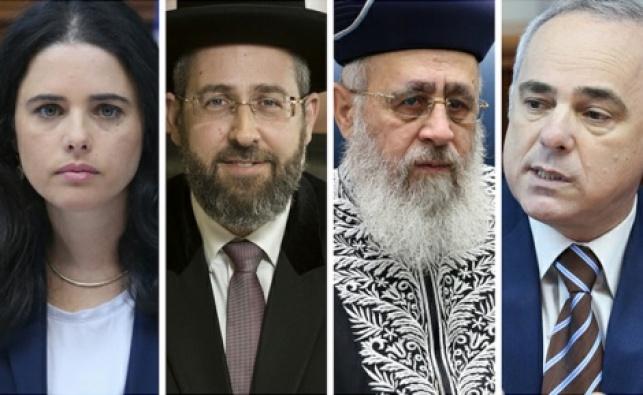 """חברי הוועדה שטייניץ, הגר""""י יוסף, הגר""""ד לאו ושקד"""