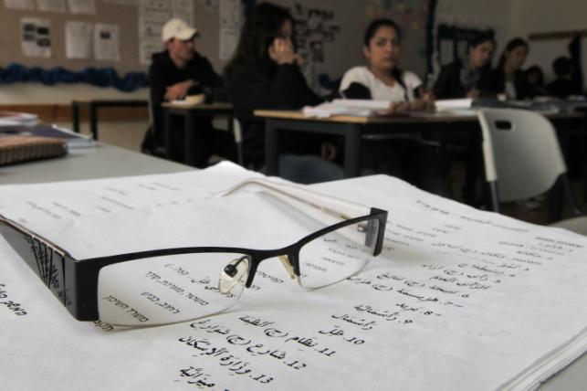 לימודי ערבית בתיכון