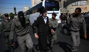 בהפגנת הגיוס: נעצרו המוחים נגד האקדמיה