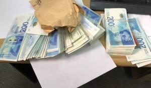 חלק מהכסף שנשדד